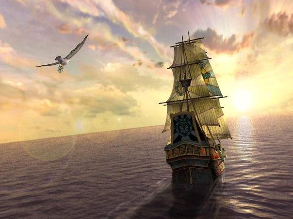 корабль жизни