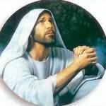 молитва богу