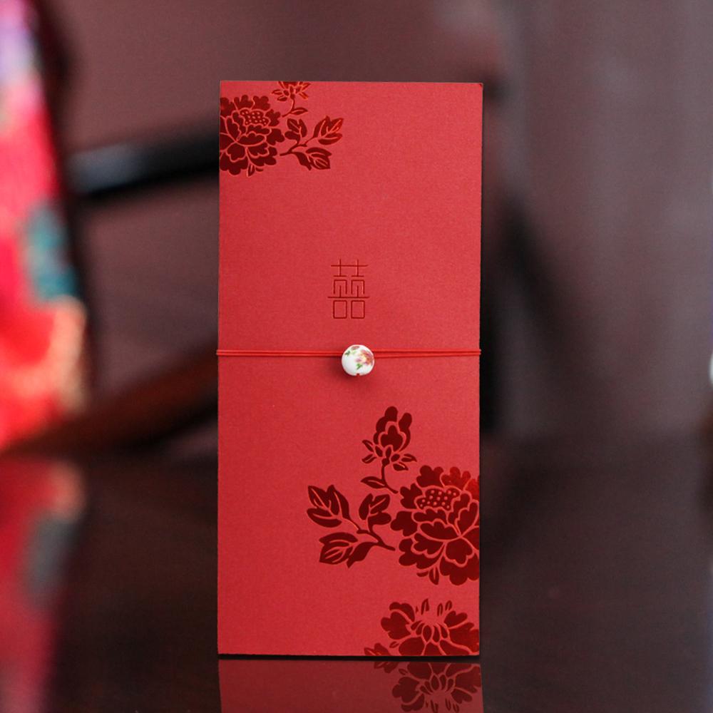 красный-конверт