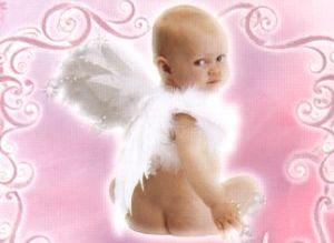 под защитой ангела света