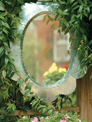 Мир зеркало