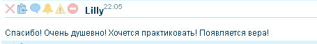 отзывы 05.08.2015_4