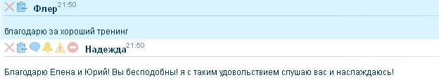 отзывы 05.08.2015_6