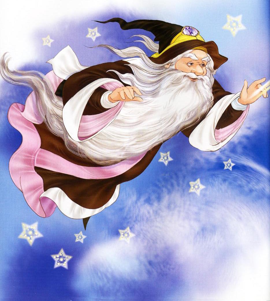 волшебик летит