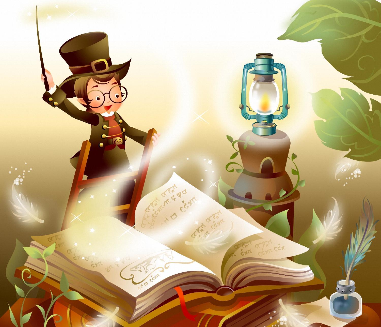 волшебник с книгой