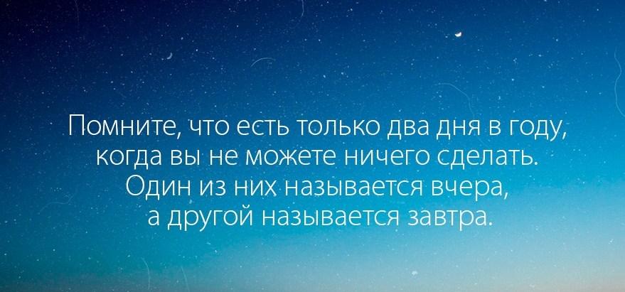 2-dnya-v-godu