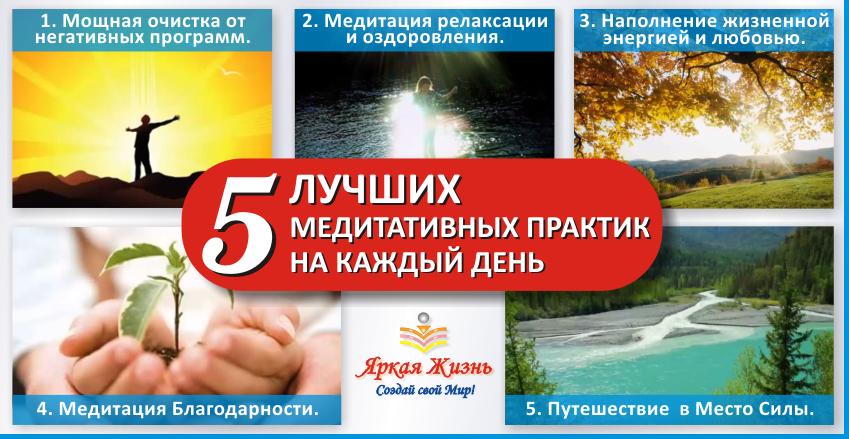 5-praktik-banner